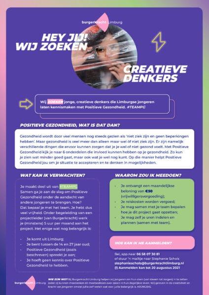 afbeelding-oproep-jongerenambassadeur-positieve-gezondheid