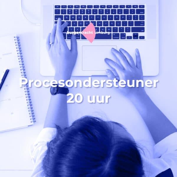 Foto-vacature-procesondersteuner